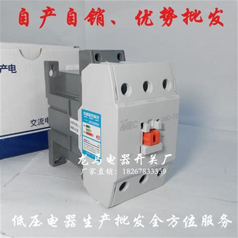 Affordable Ls Coupon by Cheap Lg Ls Industrial Systems Ac Electromagnetic Contactor Gmc 150 Ac220v 380v Silver Point