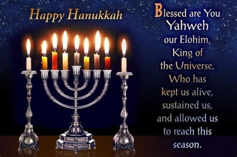 when do you light the menorah 2016 hanukkah feast of dedication 2016