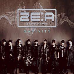 zea – nativity album download link! | qea heart kpop