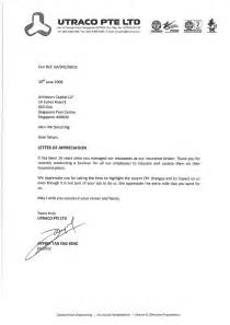 appreciation letter to employees family 10 best images of letter of good work performance a better roofing company certifications and awards