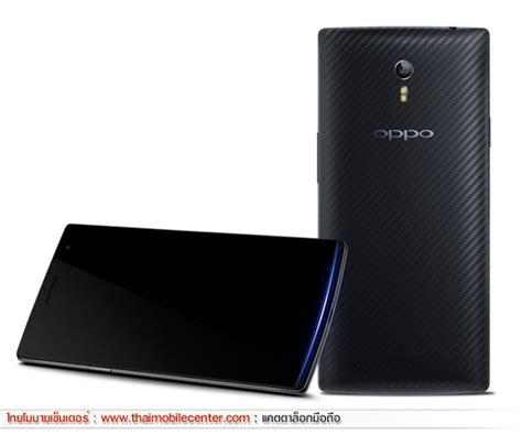 Hp Oppo Find 7 Qhd ร ปม อถ อ oppo find 7 qhd thaimobilecenter mobile phone