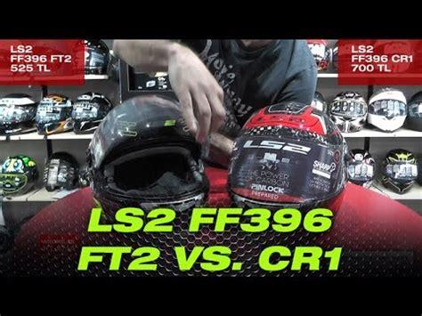 ls ff ft tron  ls ff cr carbon