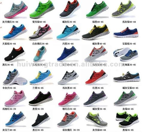 sport shoes brand list 2015 sale style wholesale running shoes fashion air