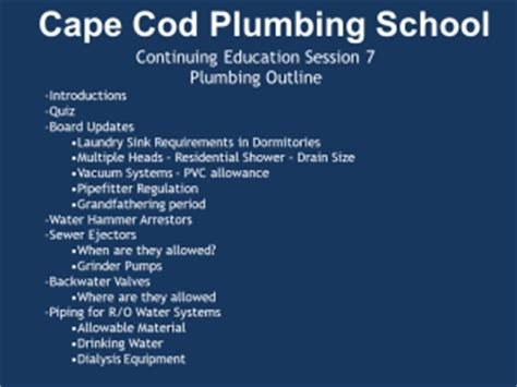 Ma Plumbing Continuing Education continuing education session 7 cape cod plumbing school