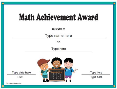 education certificates math achievement award