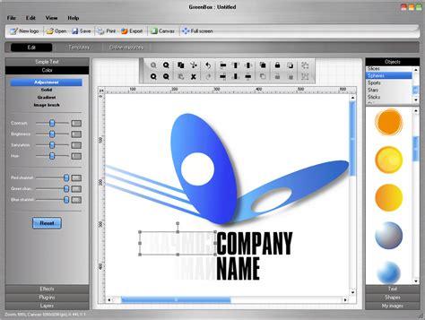 logo builder v1 6 مساعدة في greenbox logo maker v1 0 retail برامج