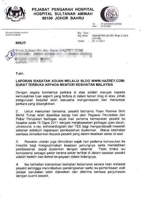 761 surat dari pengarah hospital sultanah aminah jawapan saya