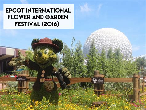 International Flower And Garden Festival Epcot International Flower And Garden Festival Walt Disney World Simply Sinova