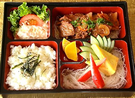 Beef Yakiniku By Roku Bento bento sets shogun2u catering events