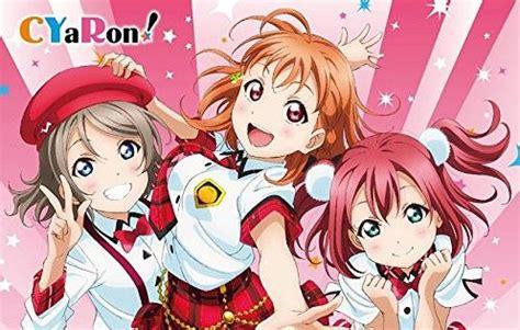 lagu anime hide and seek single pertama sub unit aqours cyaron menilkan
