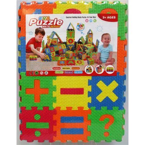 Evamats Puzzle Abjad recall p k douglass inc s puzzle mat today s parent