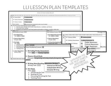 lesson plan template for reading intervention lli lesson templates for orange green blue and kits