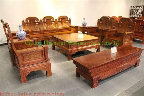 chinese living room furniture chinese style sofa wood sofa chinese classical mahogany