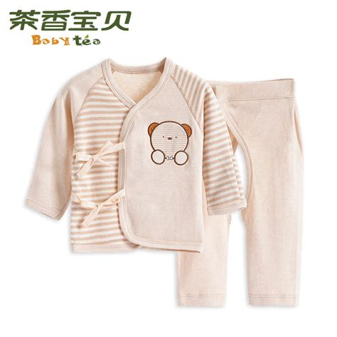 organic cotton new born baby clothing sets 2016