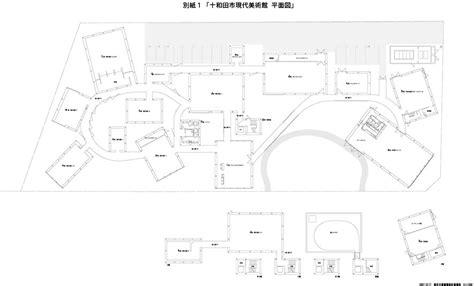 e plans com 21 十和田市現代美術館1 十和田市 青森 けんちく が いっぱい