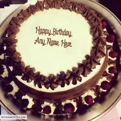 Wedding Quotes Islamic Chocolate Ice Cream Birthday Cake With Name