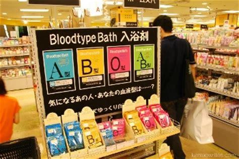 alimenti gruppo b la dieta gruppo sanguigno b dieta gruppo sanguigno
