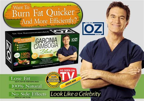 best garcinia cambogia brands what brand of garcinia cambogia does dr oz recommend