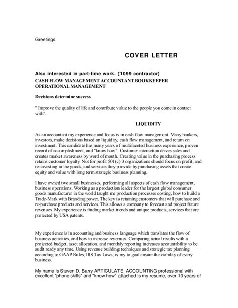 cover letter for documents cover letter 12 14 2014 document