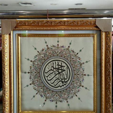 tips memasang kaligrafi ayat suci penghias dinding