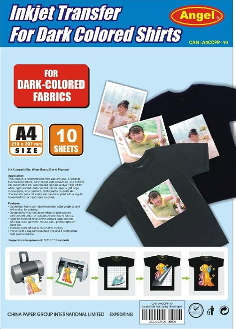 How To Make Heat Transfer Paper At Home - how to make t shirt transfer paper 28 images a4 inkjet