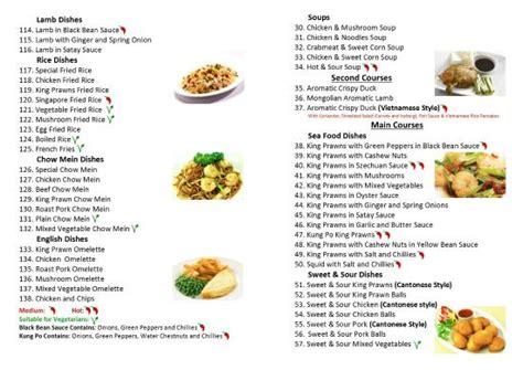 Menu Soups Second Course Seafood Sweet Sour Lamb Vegetable Garden Menu