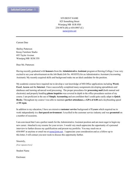 unsolicited cover letter template awesome unsolicited application