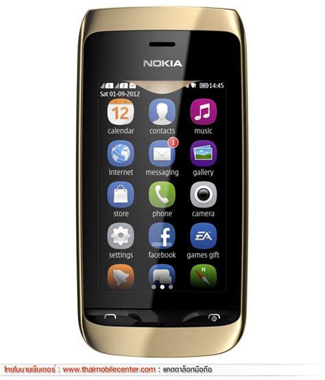 Nokia Asha 308 Java Themes | nokia nokia asha 308 ร ป ม อ ถ อ nokia asha 308