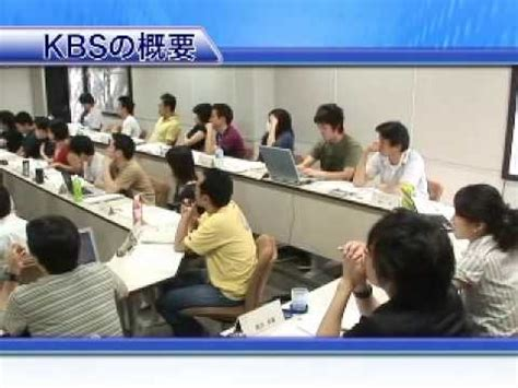 Keio Business School Mba by 慶應義塾大学ビジネス スクール Keio Business School