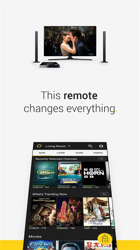 peel remote apk تحميل برنامج peel smart remote ريموت كنترول التلفزيون
