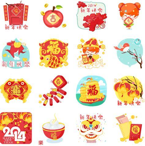 find the emoji 2 new year 免費個人化app 酷符號表情包中國春節 線上玩app不花錢 硬是要app