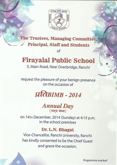 invitation card design for school function invitation card annual day gallery invitation sle and