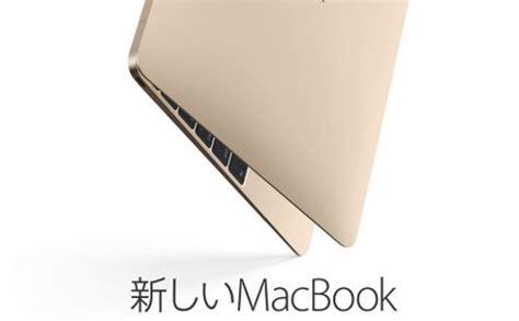 apple wallpaper 2304 x 1440 新しい macbook 12インチ retina 2304 215 1440 用 壁紙配布サイトまとめ