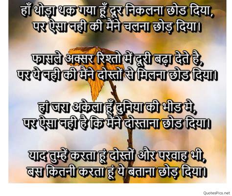 sad quotes  life  pain  love  hindi