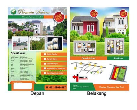 desain brosur perumahan cdr galeri desain brosur untuk perumahan quot permata sakura quot