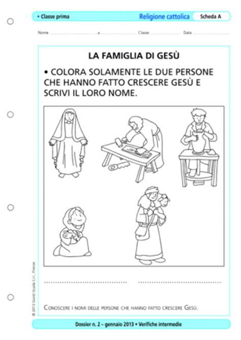 Carol Prima Classe verifiche intermedie religione cattolica classe 1 la