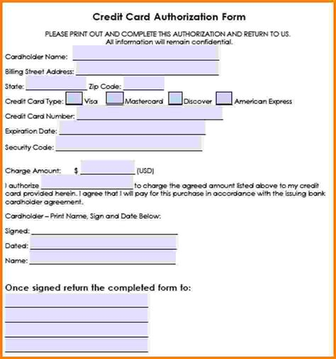 Credit Card Processing Template 8 Credit Card Authorization Form Card Authorization 2017