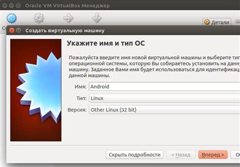 android emulator for ubuntu virtualbox ubuntu android emulator скачать islamalldownloader