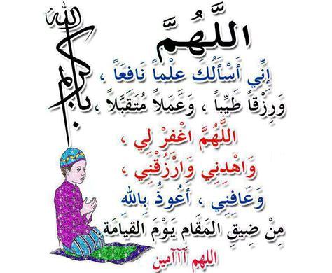 Letter To Urdu Translation arabic letters pronunciation archives quran for