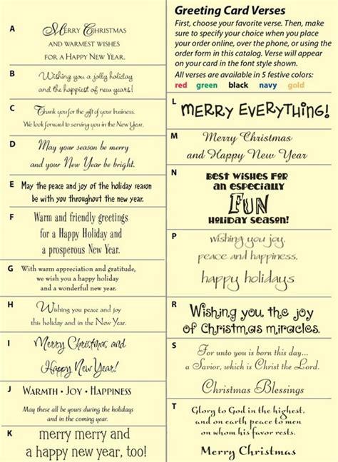 printable christmas card sentiments free printable christmas card sentiments
