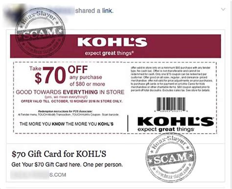 Kohl S Gift Card Promo Code - kohl s quot 70 off any purchase gift card quot facebook scam hoax slayer
