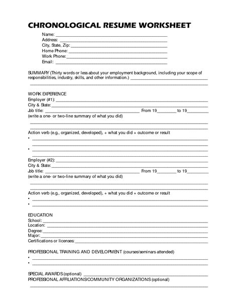 Resume Builder Worksheet by Resume Worksheet Template Sle Chronological Resume Worksheet Printable Survey Forms