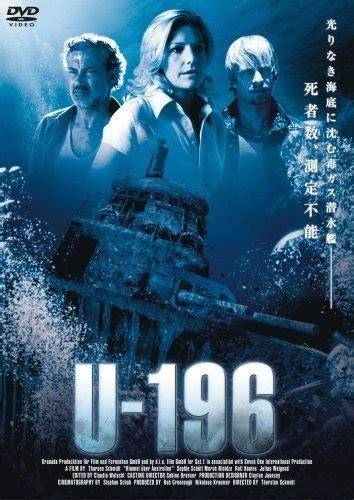 film ombak baru nazi jerman u 196 kapal selam jerman yang hilang di laut