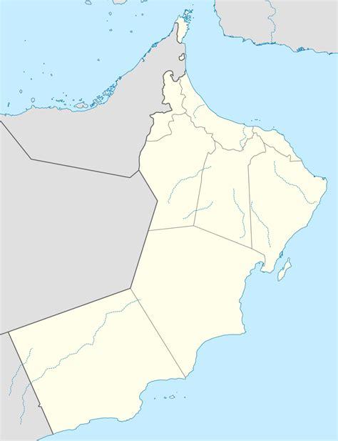 oman location in world map landforms of oman