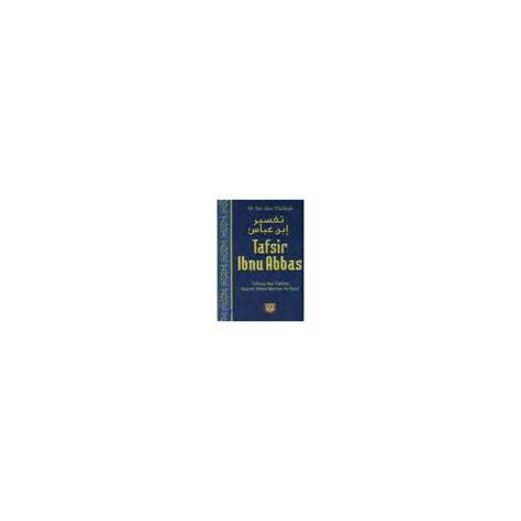 Tafsir Ibnu Abbas Jl 1 buku tasfsir ibnu abbas