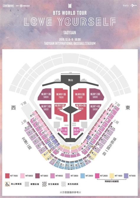 bts world  love  taoyuan seat plan