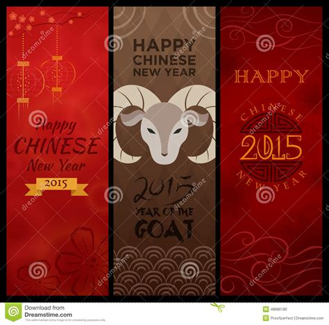 new year 2015 banner vector 2015 new year banners stock vector image 48686180