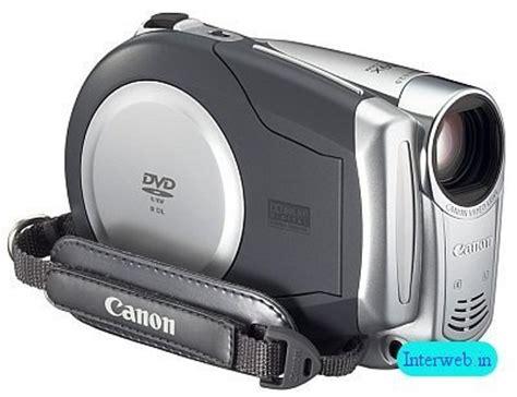 Best Canon Dc210 Prices In Australia Getprice