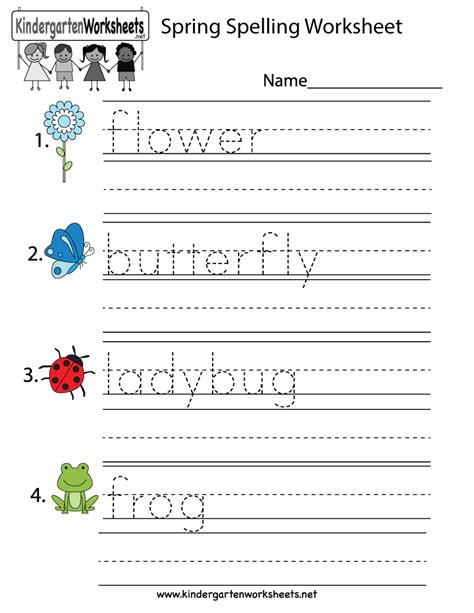 Spelling Words Printable Worksheets by Free Printable Spelling Worksheet For Kindergarten
