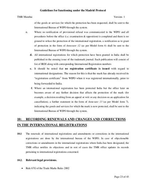 international bureau wipo international trademark wipo registration guidelines